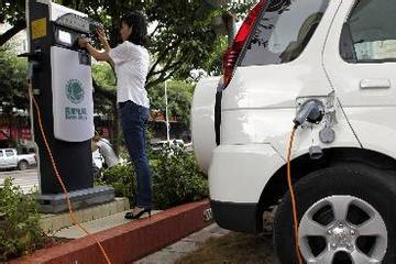 南京下调电动汽车充换电服务价格 最高1.62元/度
