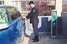 青岛交运集团300个充电桩将上岗 社会车辆也可使用
