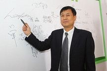 山东德瑞博新能源汽车制造有限公司董事长 王德伦