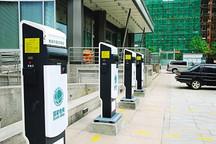 广东关于电动汽车用电价格政策有关问题的通知