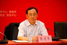 """张进华:新能源汽车产业必须""""纵横联合"""""""