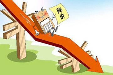 广州市新能源汽车推广应用财政资金管理办法