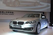 首款高端插电式车型来袭 宝马530Le售价69.86万元