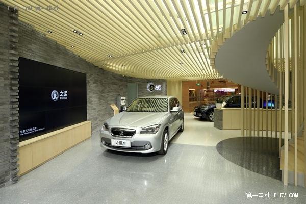 之诺品牌上海展厅