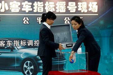 北京今年普通车摇号指标减少 新能源车加一万
