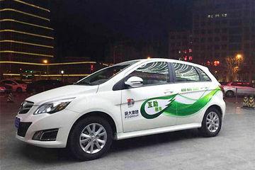 庞大推互助租车服务 助力北京新能源车推广