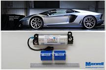 Maxwell超级电容器为超级跑车启停技术提供澎湃动力
