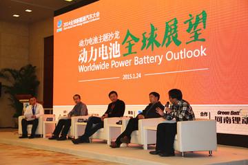 """【GNEV回顾】""""动力电池全球展望""""沙龙举行 看好三元电池前景"""