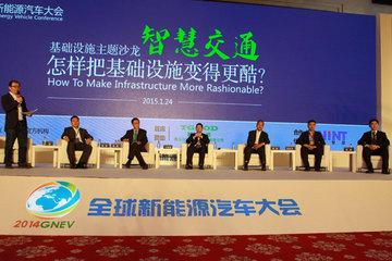 【GNEV回顾】布局充电基础设施  突围新能源汽车瓶颈
