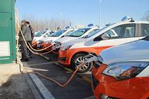 山东鼓励绿色出行 新增出租车全用新能源和清洁能源车