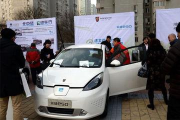 北京取消新能源车目录 14款电动汽车可选