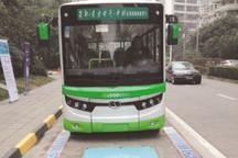 成都首条无线充电公交试跑 未来充电桩两三公里一个