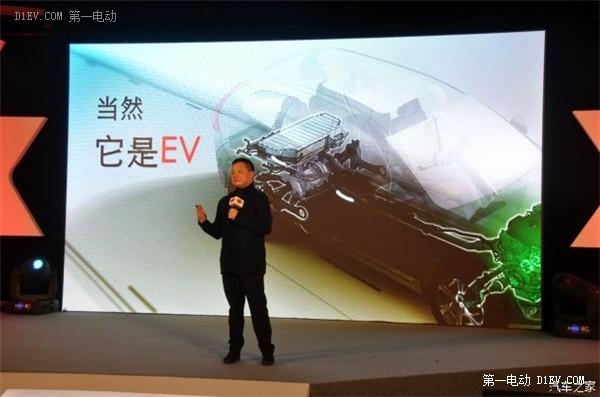 奇瑞/易到/博泰将合作推出智能电动车