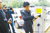 珠海首批电动汽车充电桩启用 试运行阶段免费