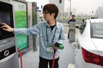 山东济南市纯电动汽车充电最高1.45元/千瓦时