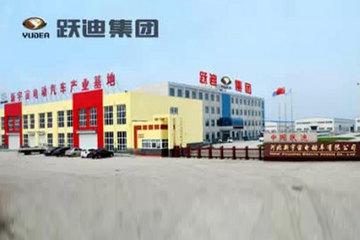 跃迪集团年产2万辆新能源电动客车项目开工奠基仪式圆满成功