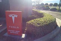 特斯拉加州换电服务站准备就绪 仅对受邀车主开放