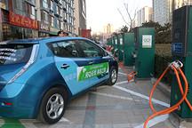 北京1000多个公用充电桩正式邀公众体验