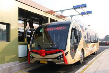 青年汽车在金华打造纯电动e-BRT公交 投放38辆快充客车
