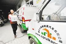 重庆首次批量推广应用142辆新能源物流车