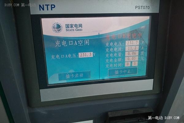 """与""""绿狗""""共游京城 体验北汽新能源E150EV"""
