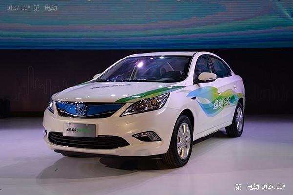 最低14.99万元 长安逸动纯电动汽车正式上市