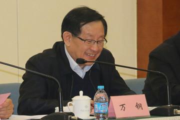 科技部部长万钢六论中国新能源汽车发展