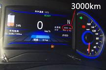 EV200驾驶3000公里心得:冬季续航180公里以上无压力