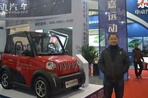 嘉远灵族亮相济南展会 未来3年推出高速车