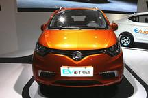 精致小巧 2015山东新能源车展十大微型电动车