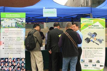 松正受邀参加2015厦门金旅新能源客车技术交流会