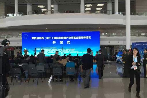 比亚迪新能源军团参加海西(厦门)新能源产业博览会