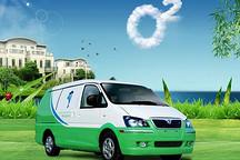 42亿新能源车创新项目5月验收 25家车企半数难过关