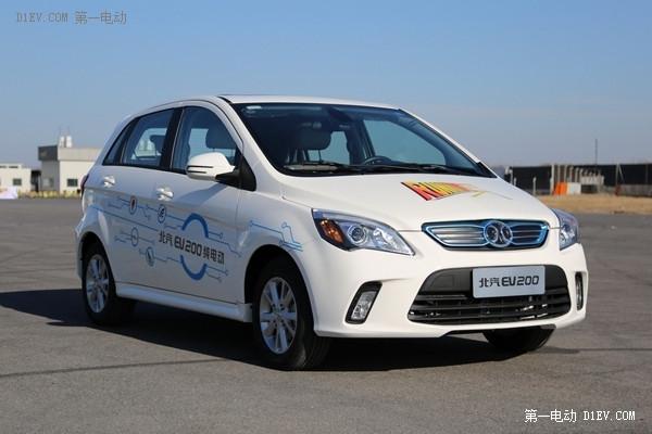 EV200纯电动汽车