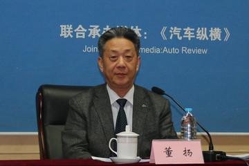 董扬:2015年中国新能源汽车推广量将成世界第一