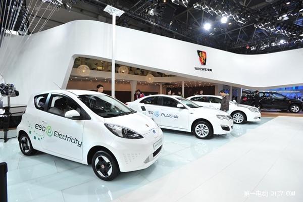 上汽新能源汽车