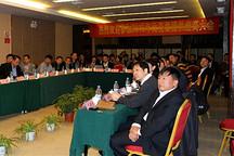 深圳比克发布五年规划 重点布局动力电池