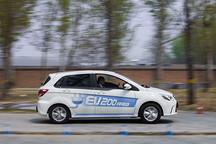 电动汽车不限行  北汽新能源启动试驾体验日