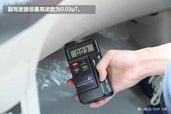 别被谣言忽悠 比亚迪E6纯电动汽车辐射测试