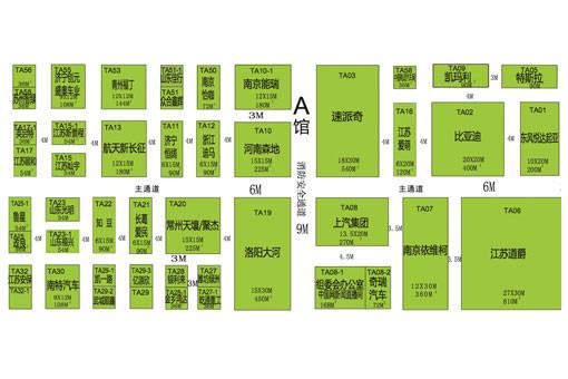南京电动车展即将开幕 第一电动网独家观展指南