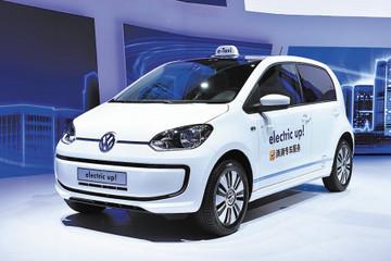 """以""""新能源""""诠释环保战略 大众汽车即将登陆2015上海车展"""