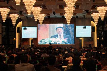 达沃斯高度评价与中国汽车论坛合作