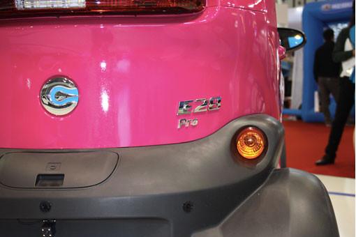 微米E28动力续航全面升级 为年轻人打造个性车