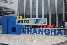 2015上海车展首日成果 11款新能源汽车速览