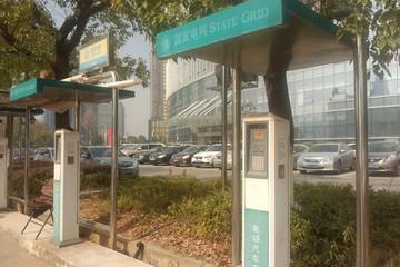 关于印发《宁波市新能源汽车推广应用资金补助管理办法》的通知