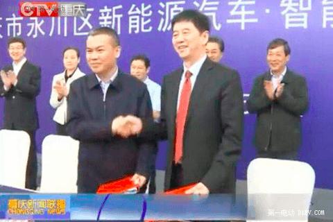御捷年产30万辆新基地落户重庆 将开展租赁业务