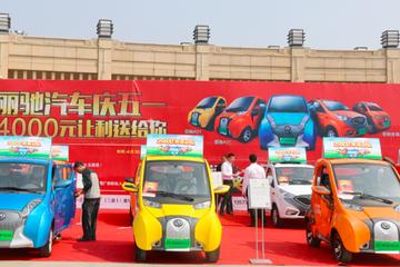 丽驰电动汽车轰动陵城 参加2015现代生活方式展