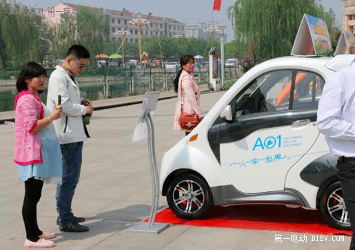 丽驰电动汽车轰动陵城 参加2015现代生活方式博览会
