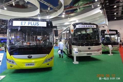 宇通新能源军团集体亮相2015北京道路运输展