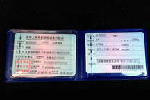 办理简单快速 北京电动车换行驶证流程